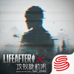 LifeAfter MOD Unlimited Money 1.0.182