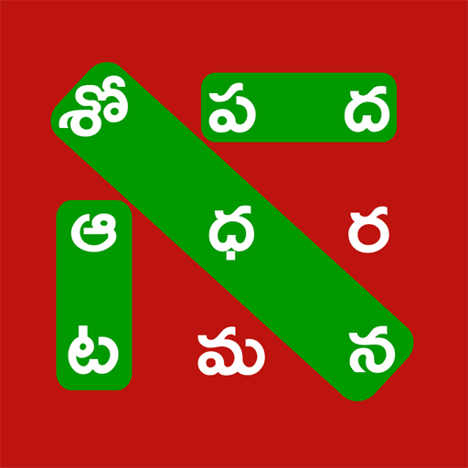 Telugu Word Search – Made in India MOD Unlimited Money 1.8