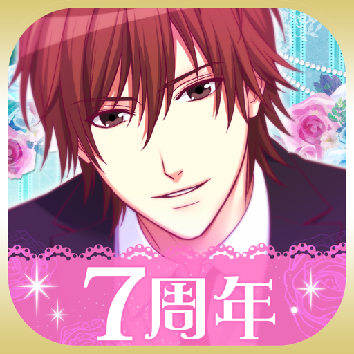 Love Ring MOD Unlimited Money