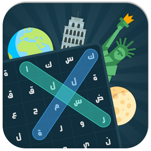2 – Word Search MOD Unlimited Money 3.0