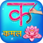 Hindi Alphabets Learning And Writing MOD Unlimited Money 1.2
